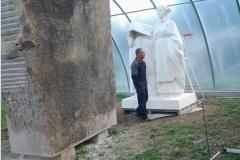 Bloc de granit de Saint Samson